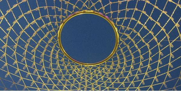 Dreamcatcher (Sky View Above)